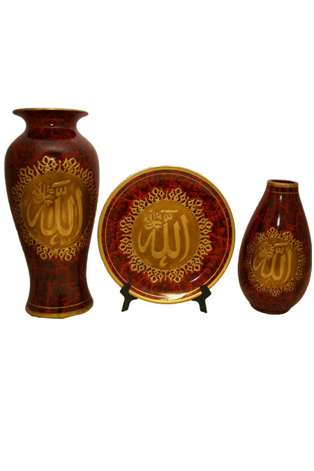 3 Piece Ceramics with Allahs name on them. Variety of Colors.